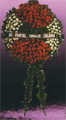 Diyarbakır uluslararası çiçek gönderme  cenaze çelengi - cenazeye çiçek  Diyarbakır çiçek online çiçek siparişi