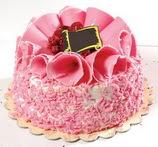 Pasta  4 ile 6 kisilik framboazli yas pasta  Diyarbakır çiçekçi telefonları