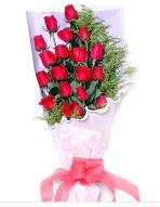 19 adet kırmızı gül buketi  Diyarbakır çiçek satışı
