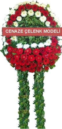 Cenaze çelenk modelleri  Diyarbakır hediye çiçek yolla